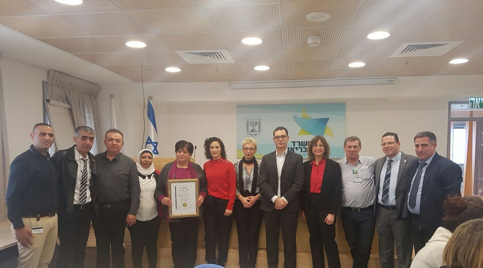 للسنة الثانية على التوالي مستشفى الناصرة – الانجليزي يحصل على شهادة امتياز من وزارة الصّحة لإنجازات قسم الخدّج