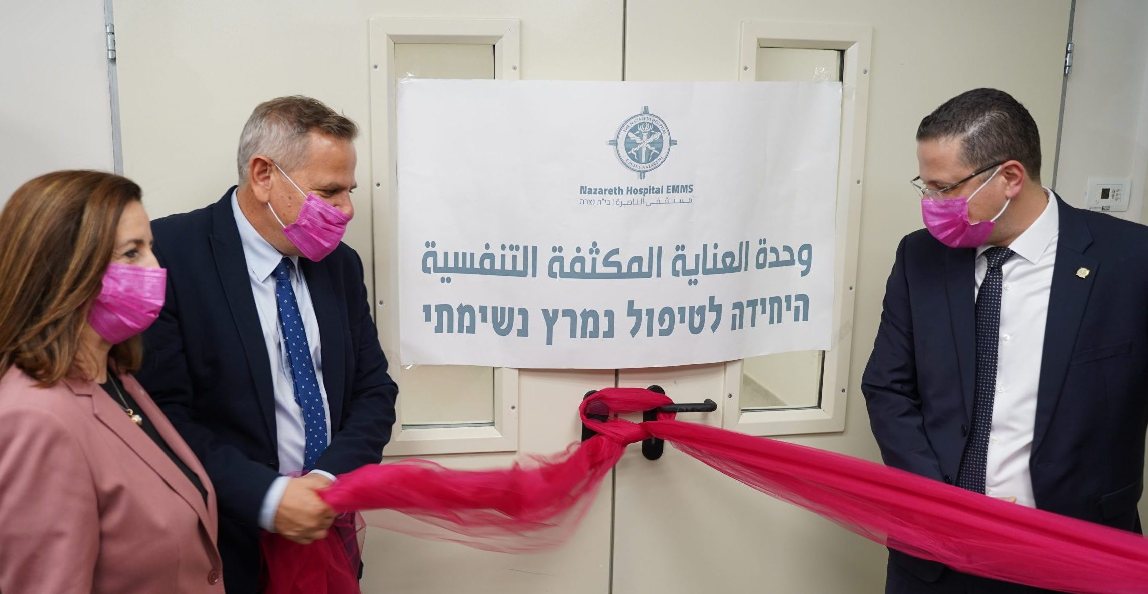 وزير الصحة يزور مستشفى الناصرة-الإنجليزي